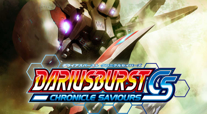 Shmup Essentials: Dariusburst Chronicle Saviours
