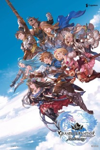 __catalina_djeeta_eugene_gran_io_euclase_and_others_granblue_fantasy_drawn_by_minaba_hideo__sample-8ff4beb0d5f509935501908bc7114528