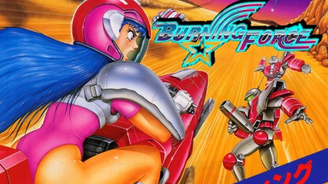 Mega Drive Essentials: Burning Force