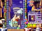 Cleopatra Fortune Plus, Arcade