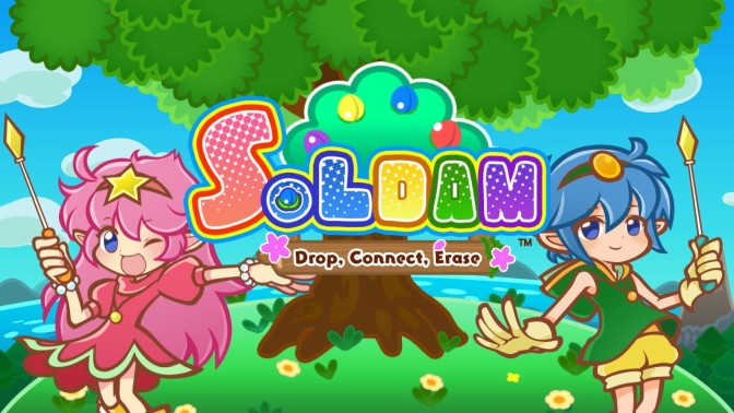 Puzzler Essentials: Soldam
