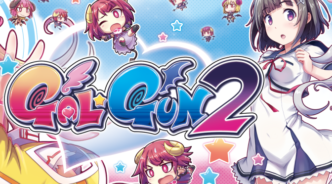 "What's in the Box: Gal*Gun 2 ""Free Hugs"" Edition"