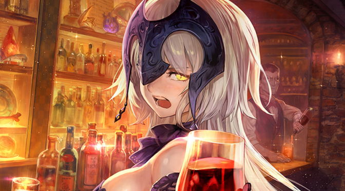 Waifu Wednesday: Jeanne Alter