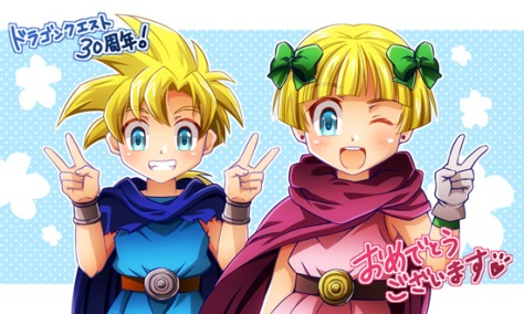 Bianca's daughter and Bianca's son, Dragon Quest V