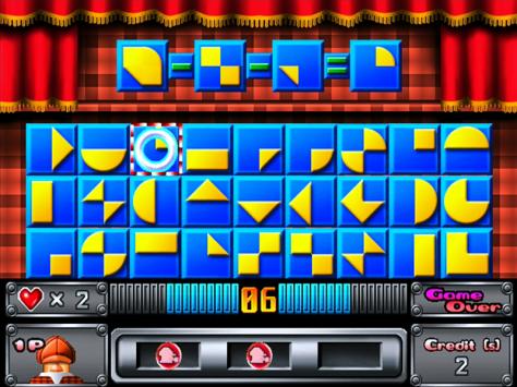 Puzzle & Action: Tant-R, Sega Ages/Sega Classics Collection - PlayStation 2