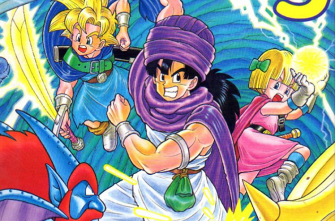 Delving into Dragon Quest: Hand of the Heavenly Bride – #5