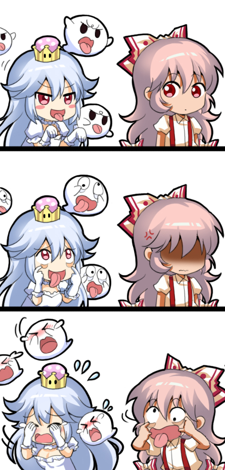 Princess King Boo x Mokou