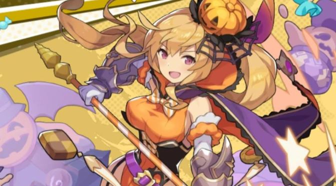 Dragalia Lost: Trick or Treasure