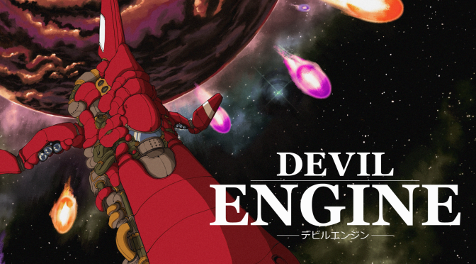 Shmup Essentials: Devil Engine