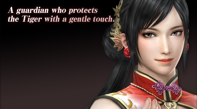 Delving Into Dynasty Warriors 8 Xtreme Legends Definitive Edition – #2