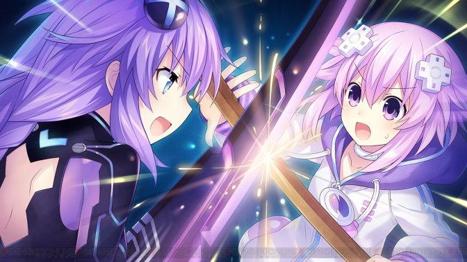 Waifu Wednesday: Neptune