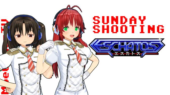 Sunday Shooting: Eschatos