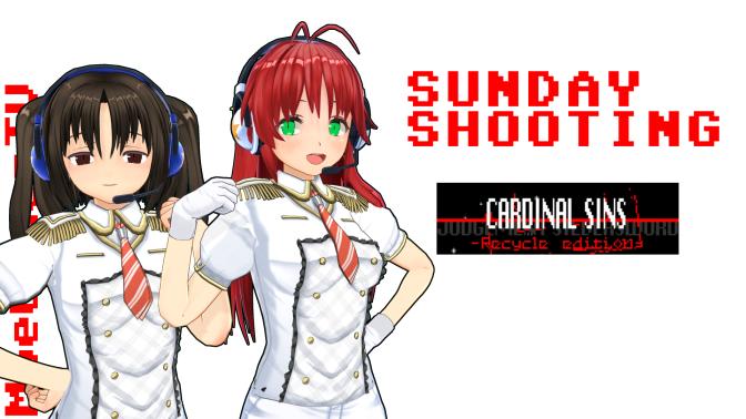 Sunday Shooting: Cardinal Sins
