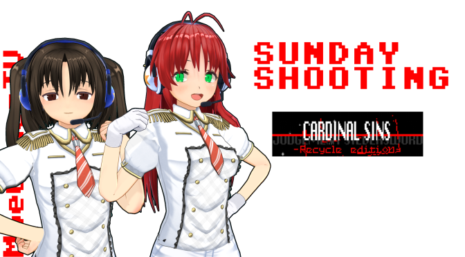 Sunday Shooting: Cardinal Sins