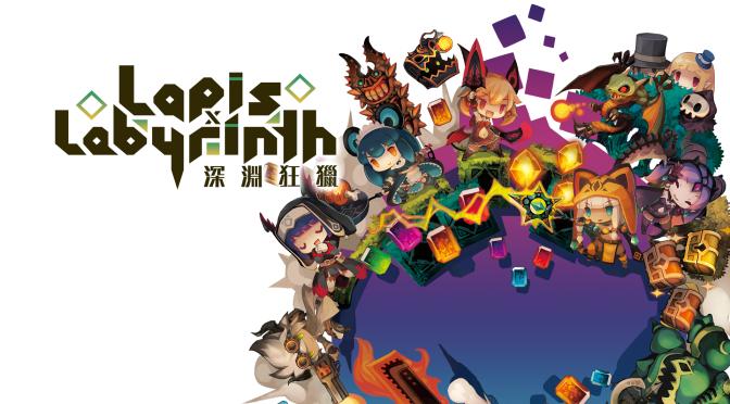 Lapis x Labyrinth: Dango, Dango, Dango, Dango, Dango Daikazoku