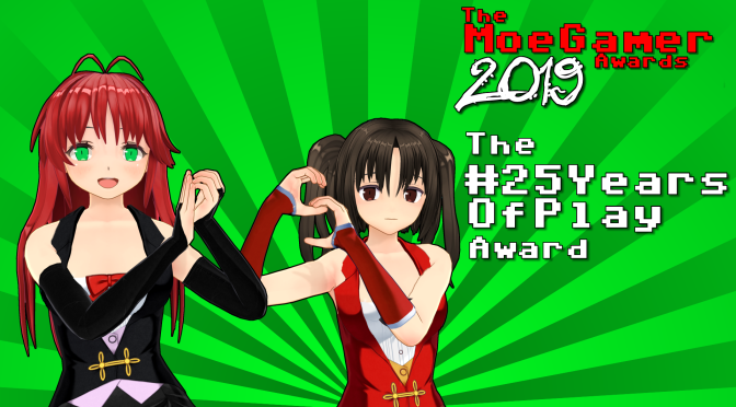 The MoeGamer 2019 Awards: The #25YearsOfPlay Award