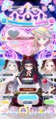 CocoPPa Dolls_20200123-165122