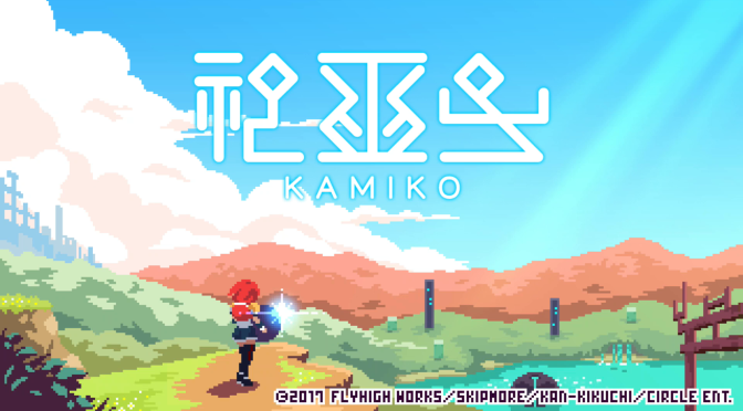 Kamiko: Fighting for the Transient World