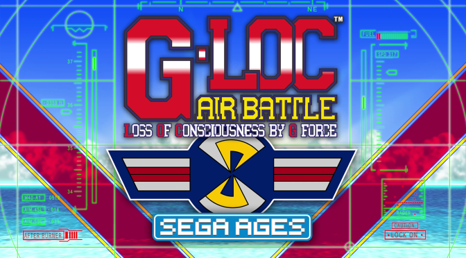 Sega Ages G-LOC Air Battle: Wish Fulfilment