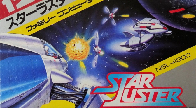 Star Luster: Namco Does Star Raiders
