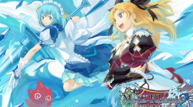 Mana Khemia 2: Fall of Alchemy – Doing New Game Plus Right