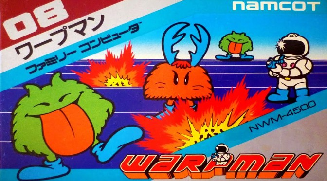 Warpman: Another Lost Namco Treasure