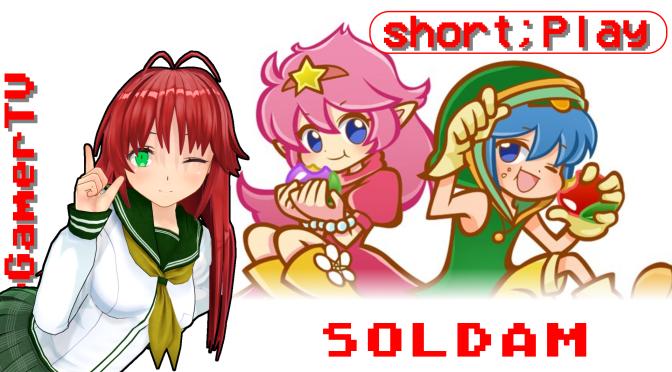 short;Play: Soldam