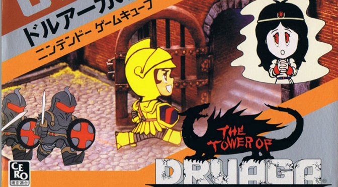 The Tower of Druaga: Persevere, Sir Knight