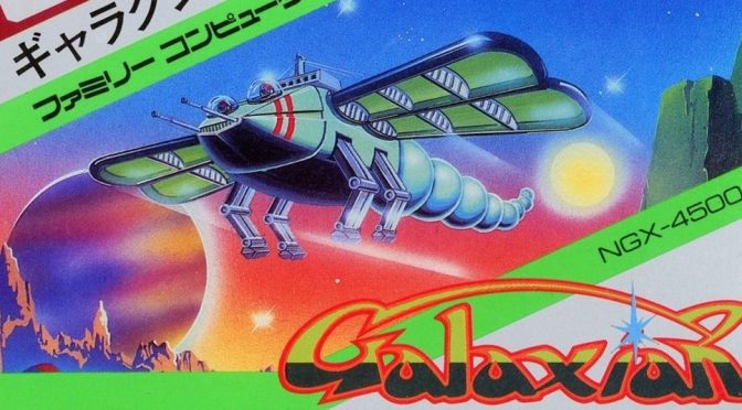 Galaxian: The Thinking Man's Fixed Shooter