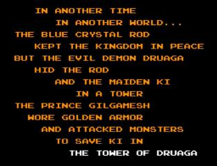 The Tower of Druaga